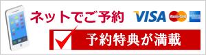 yoyaku-1-1
