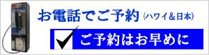 yoyaku-1-2