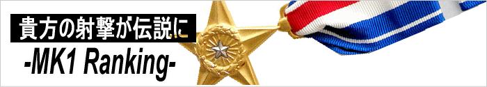 rank-1